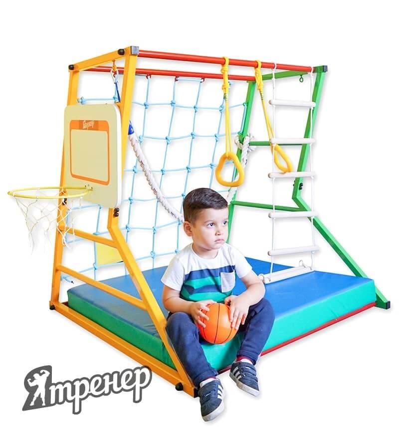 спортивный комплекс для малышей
